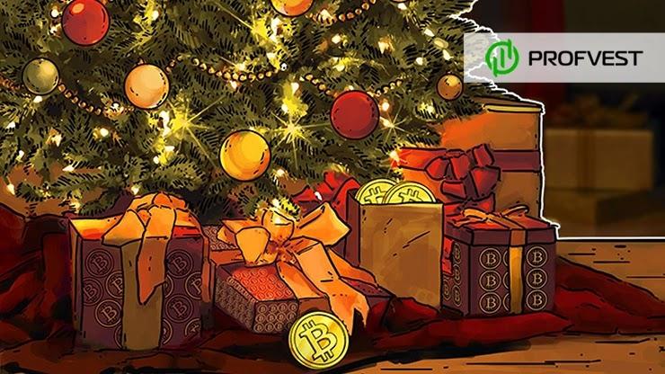 Новости рынка криптовалют за 23.12.20 – 30.12.20