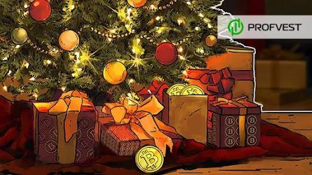 Новости рынка криптовалют за 23.12.20 - 30.12.20. Криптобиржи спешат удалить XRP