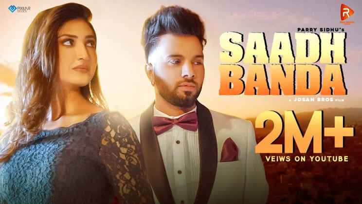साध बंदा Saadh Banda Lyrics in Hindi