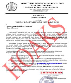 Surat Edaran No 5749/D/R/2019 HOAKS Tentang Permintaan Data Siswa Berprestasi Tahun Ajaran 2019/2020
