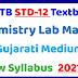 GSSTB Textbook STD 12 Chemistry Lab Manual Gujarati Medium PDF   New Syllabus 2020-21 - Download