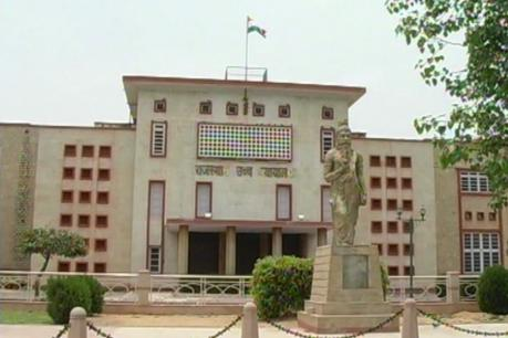 Jaipur, Rajasthan, High Court, Ajmer, Sex Scandal, Salim Chishti, Ajmer DCP, Hariprasad Sharma