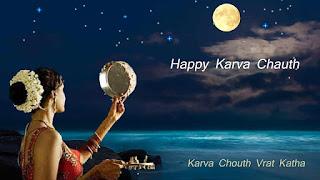 karwa_chouth_vrat_katha