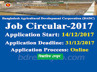 Bangladesh Agricultural Development Corporation (BADC) Job Circular 2017