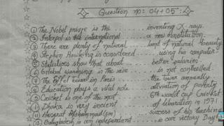 দাখিল ইংরেজি ১ম পত্র সাজেশন ২০২০ |আল ফাতাহ দাখিল প্রশ্নপত্র সাজেশন ২০২০