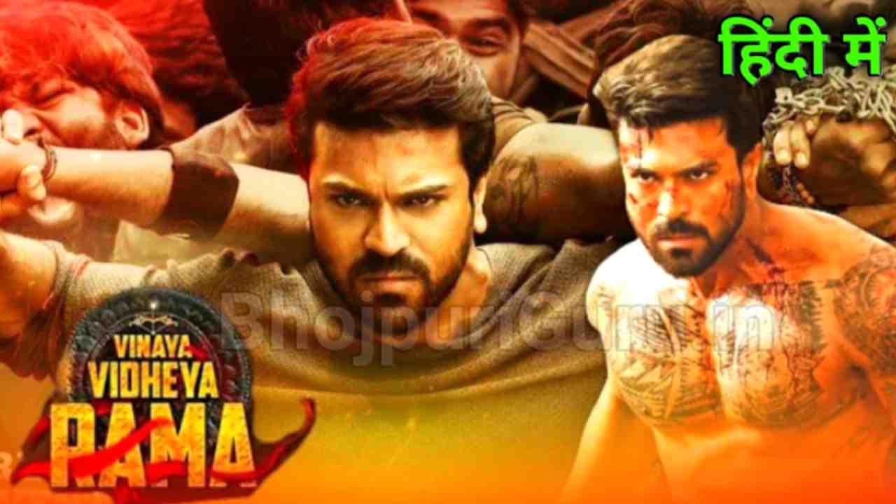 Vinaya Vidheya Rama Hindi Dubbed Full Movie Release Update Ram Charan | TV & YouTube Premiere - Bhojpuriguru.in