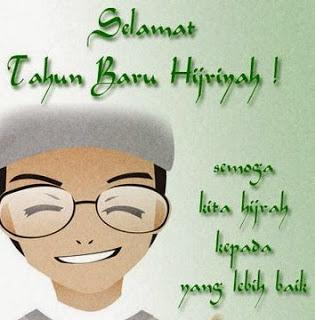 selamat tahun baru islam 1 muharram 1437 hijriah