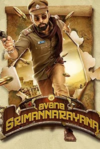 Avane Srimannarayana: Budget, Hit or Flop, Box Office Predictions, Avane Srimannarayana Box Office Collection, Screen Count, Running Time