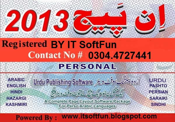 Urdu inpage free download full version.