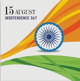Jio Phone: Happy Raksha Bandhan and 15 august 2019 celebrate