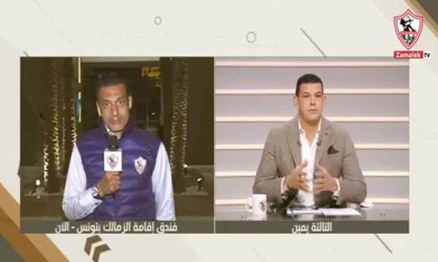 بالفيديو ... قناة الزمالك تهاجم وتتهم : جمهور الترجي كان حاضرا في رادس وهم سبب خسارتنا ...