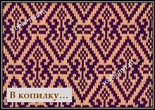 vyazanie vyazaniespicami uzorispicami jakkardovieuzori shemauzora opisanieuzora opisanievyazaniya (1).jpg