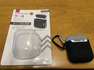 100円ショップ DAISOで買ったAirPodsのケース