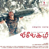 Vivegam (2017) Tamil Movie Audio CD Front Covers, Posters, Pictures, Pics, Images, Photos, Wallpapers