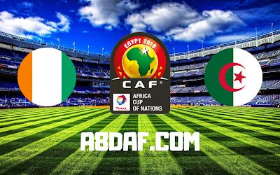 الجزائر ضد كوتديفوار