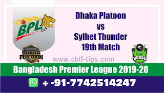 Who will win Today BPL T20, 19th Match Sylhet vs Dhaka - Cricfrog