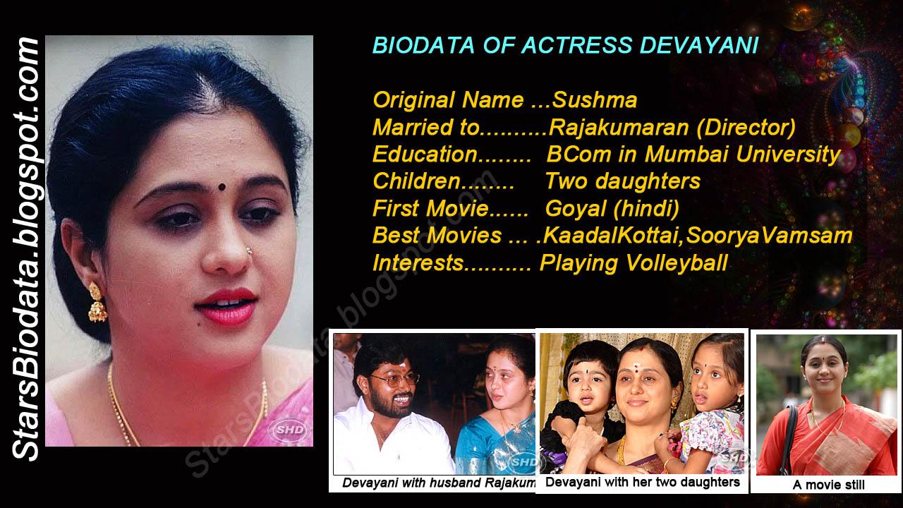 StarsBiodata.blogspot.com: Vijay-Devayani-Jyothika