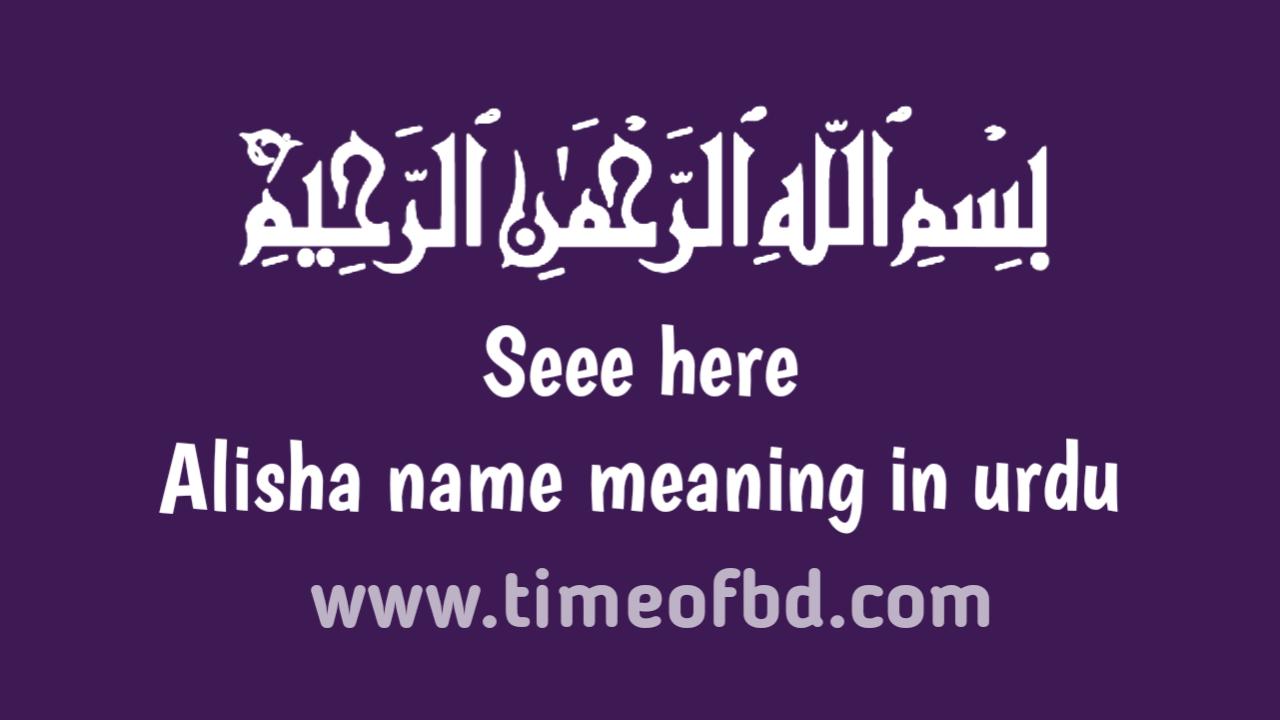 Alisha name meaning in urdu, علیشہ نام کا مطلب اردو میں ہے