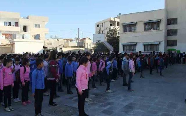 تعليق الدوام في مدارس الجمهورية العربية السورية اعتباراً من يوم السبت