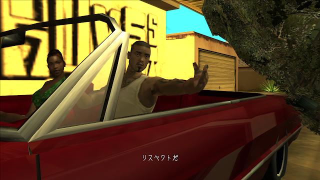 日本語リマスター版で修正された訳も拾われています!