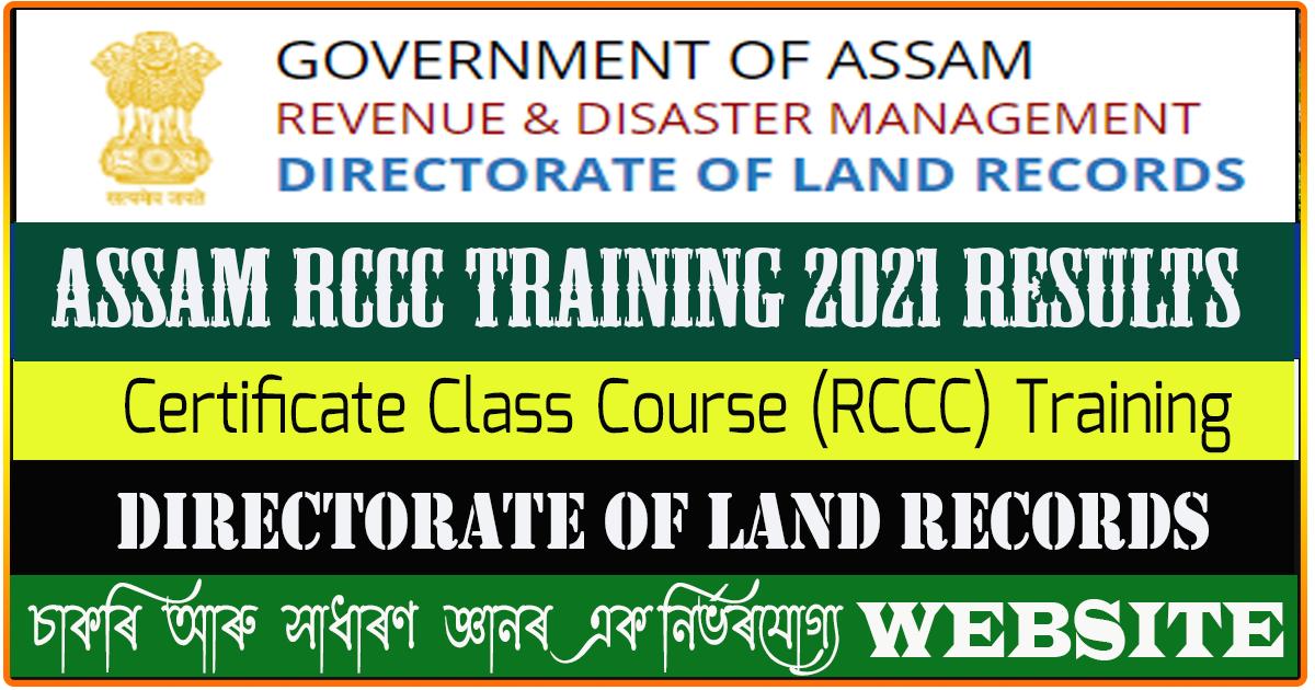 Assam RCCC Training 2021 Results