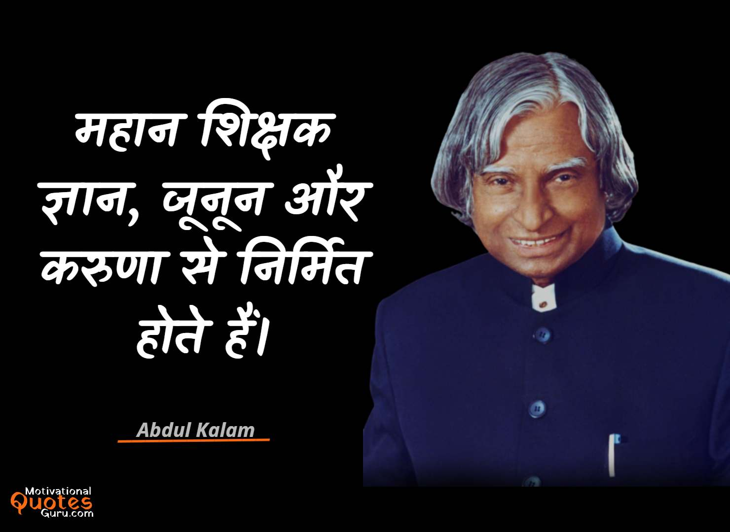 Apj Abdul Kalam Thoughts In Hindi For Students