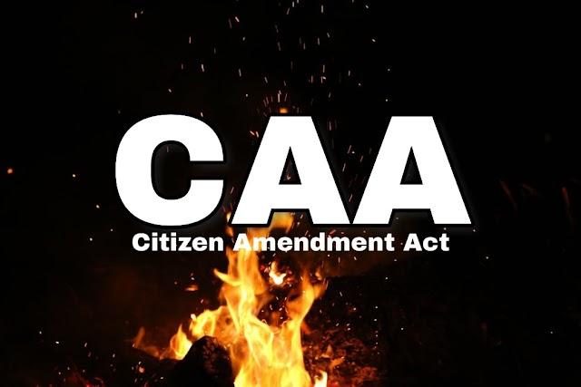 CAA citizenship amendment act 2019   नागरिकता संशोधन कानून 2019