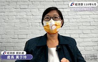 經濟部統計處長黃于玲說明6月外銷訂單