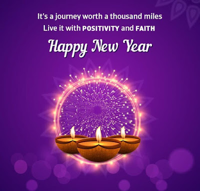 Happy New Year Wishes for Friends, Family and Loved Ones