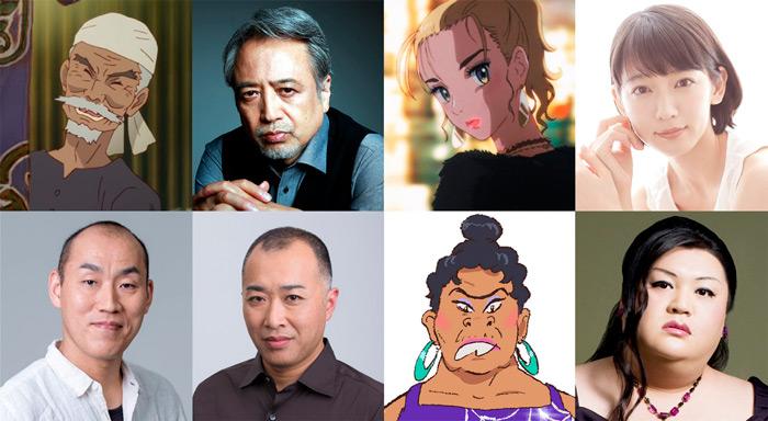 Gyoko no Nikuko-san anime film - reparto