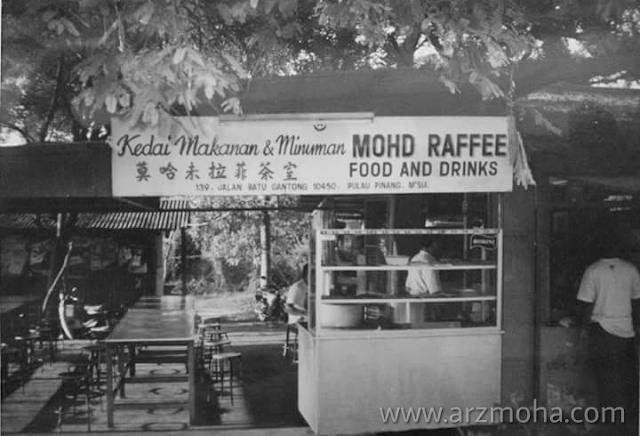 gambar nasi kandar raffee batu gantong, nasi kandar raffee sejak 1959,