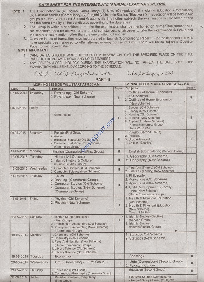 Datesheet Intermediate Annual Examination 2015 Gujranwala board