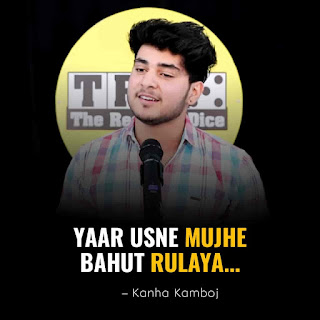 This beautiful Poetry  'Yaar Usne Mujhe Bahut Rulaya' for The Realistic Dice is performed by Kanha Kamboj and also written by him which is very beautiful a piece.