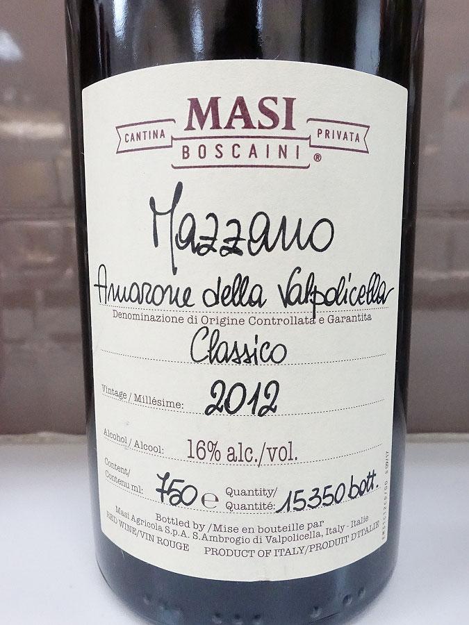 Masi Mazzano Amarone della Valpolicella Classico 2012 (93 pts)