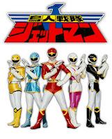 Choujin Sentai Jetman Episode 1 - 51
