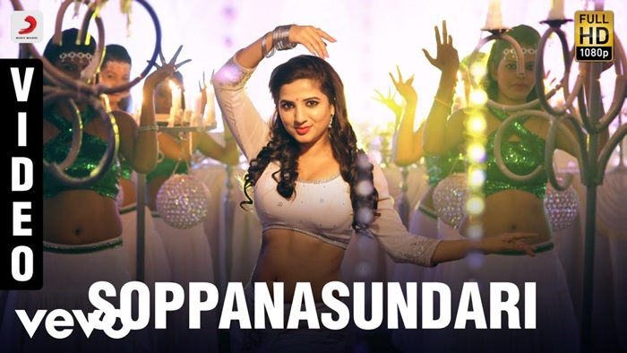 Soppanasundari Video Song Download Veera Sivaji 2016 Tamil