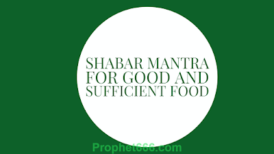 Shabar Mantra for Good and Sufficient Food