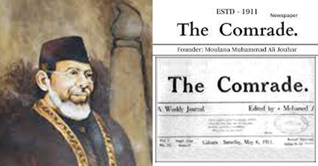 the-comrade-weekly-by-mohammad-ali-jouhar