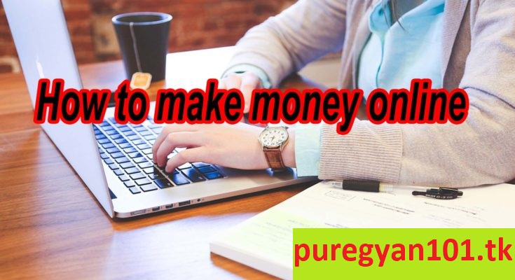 internet se paise kaise kamaye, Explanation,Earn Money Online,Make Money Online,