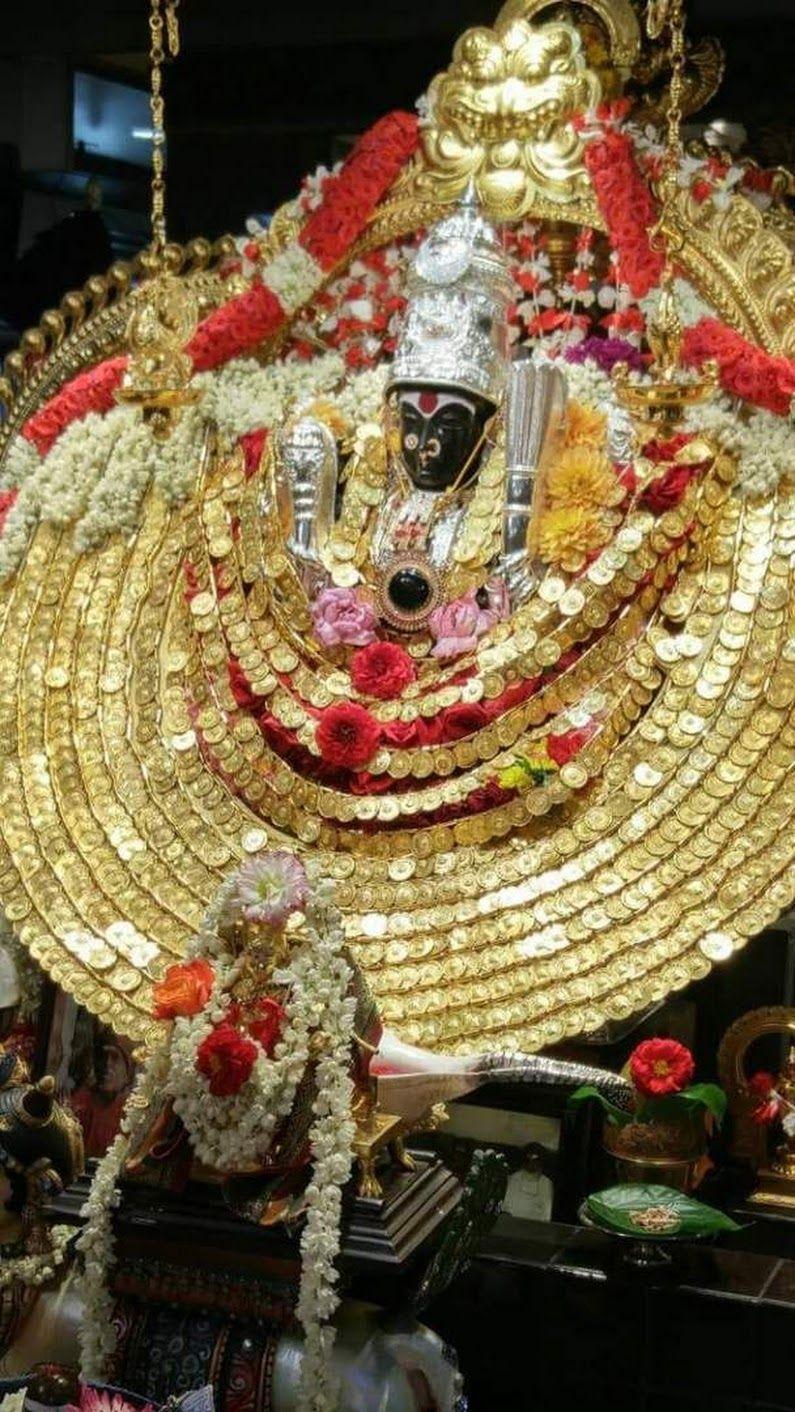 Mayiliragu: Shri Suktam - The Sound Form of Lakshmi