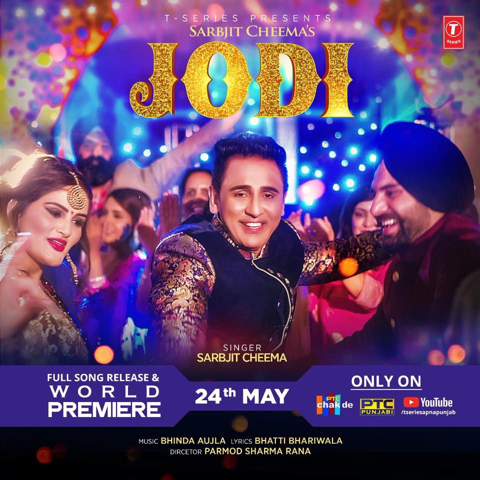 Jodi    Sarbjit Cheema    new song