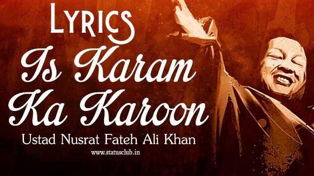 is-karam-ka-karoon-shukar-kaise-ada-lyrics