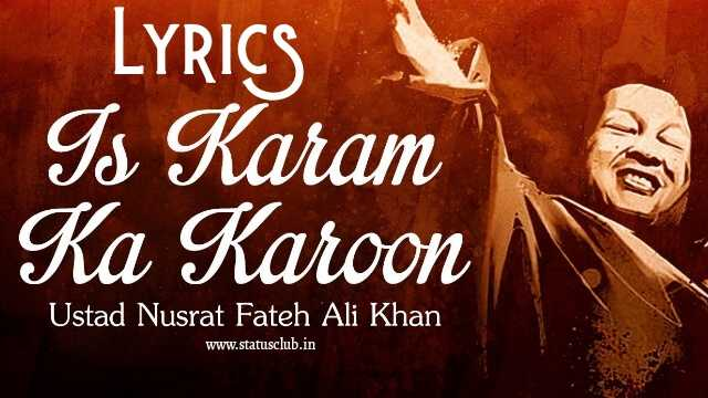 Is Karam Ka Karoon Shukar Kaise Ada FULL LYRICS [ UPDATED 2020 ] - NaatePaak