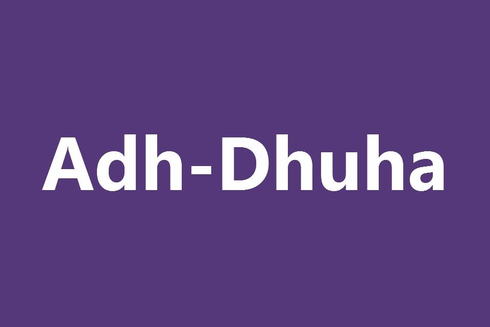 Surat Adh Dhuha Arab Latin Dan Terjemahannya Juz 30 Full