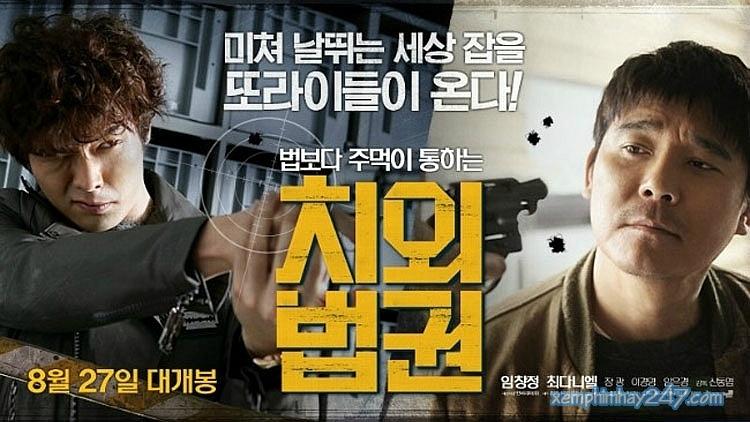 http://xemphimhay247.com - Xem phim hay 247 - Cớm Lưu Manh - Bộ Đôi Siêu Hạng (2015) - Untouchable Lawmen (2015)