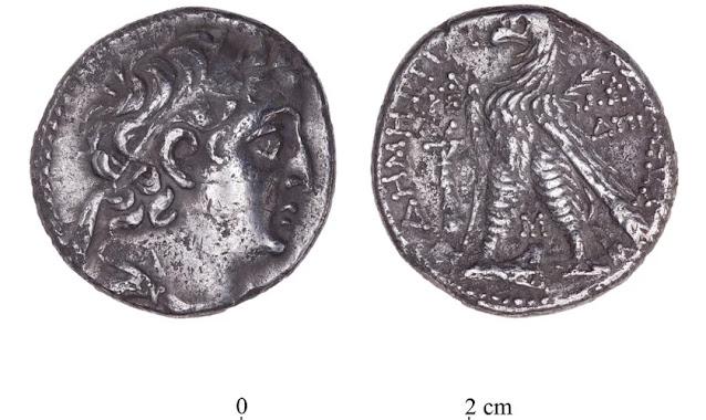 Moeda do Segundo Templo é encontrada no local do antigo palácio de Herodes