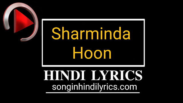 Sharminda Hoon Lyrics - Ekk Deewana Tha