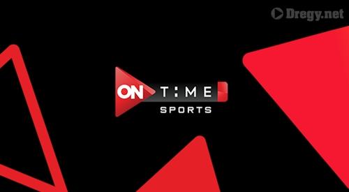 مشاهدة قناة اون تايم سبورت بث مباشر ontime sport