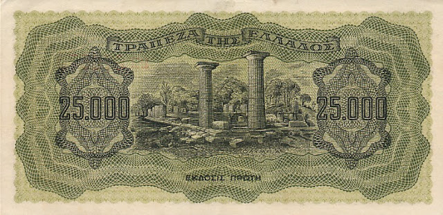 https://1.bp.blogspot.com/-FtqWegthjw0/UJjsA6Z_JSI/AAAAAAAAKF0/X2HHYEJtkME/s640/GreeceP123-25000Drachmai-1943_b.jpg
