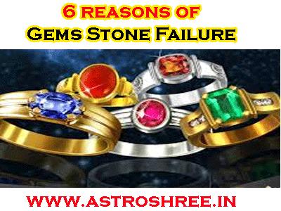 why gem stone not work properly